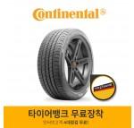 포바이포 콘택트 265/60R18 4X4 Contact